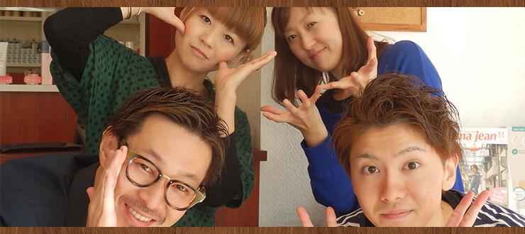 staff_img