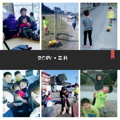 Fotor_148358162164821